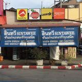 sintawee