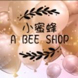 a_bee_shop