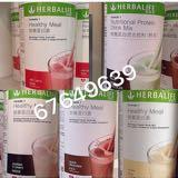 herbalife_weight