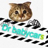 drbabycars