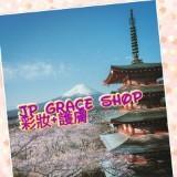 jpgraceshop