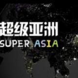 super.asia
