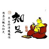 fanzhen