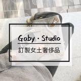 gabyx_studio