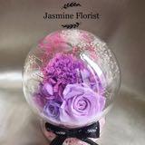 jasmine.flower