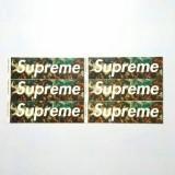 supremexme