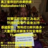 thailandlove_kenny