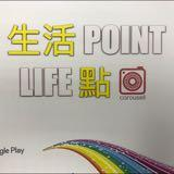 life_point