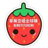 berrystorehk