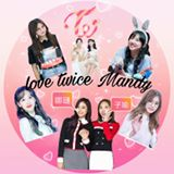 love_twice_mandy