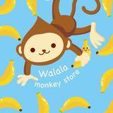 walalamonkey