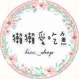 lice._shop