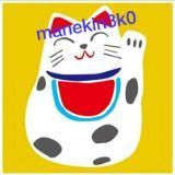 manekin3c0