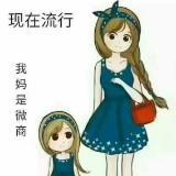 lee_geok