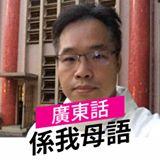 jacky_tsang