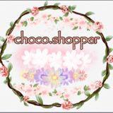 choco.shopper