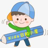 kids_sunshine_house
