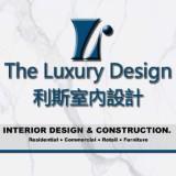 luxx_interior_design