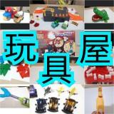 _toys_7744