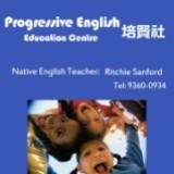 progressive_english_education