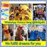 victoryheng