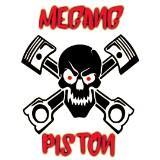 megangpiston86