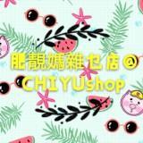 chiyu_shop