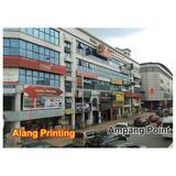 alang_printing