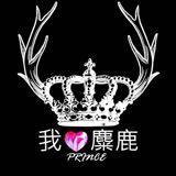 princeloveaf