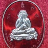 thainang