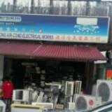 guanleong_ms.an