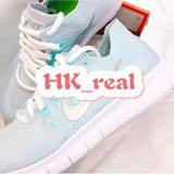 hk_real