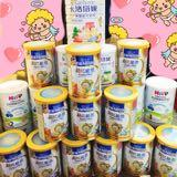 milkformula4sell