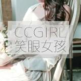 ccgirl_smile