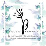 belle.flower