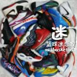 mi_basketball
