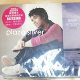 plaza_silver