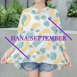 hana_september