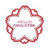 hello_amuletum