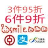 osmileooo_order