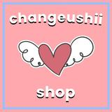 changeushiishop