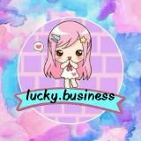 lucky.business
