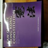 secondhandlawbook
