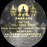 thailing