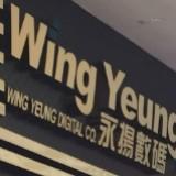wingyeung89