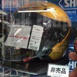 eat-sleep-helmets