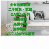 ggaa610627