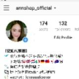 annshop_official