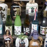 infusion.sake