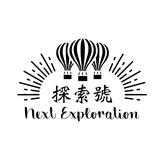 next_exploration